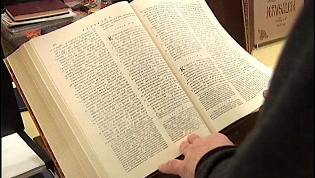 Παγκόσμια Ημέρα Βιβλίου – 23 Απριλίου