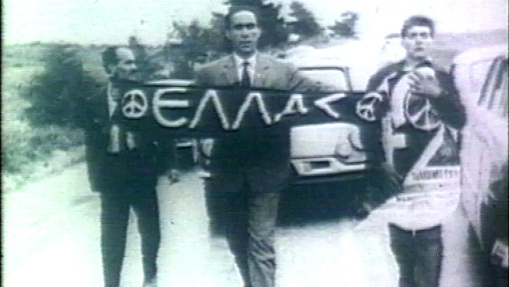 Γρηγόρης Λαμπράκης – 22 Μαΐου 1963
