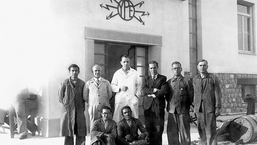 21 Μαΐου 1938 – Έναρξη της Ελληνικής Ραδιοφωνίας