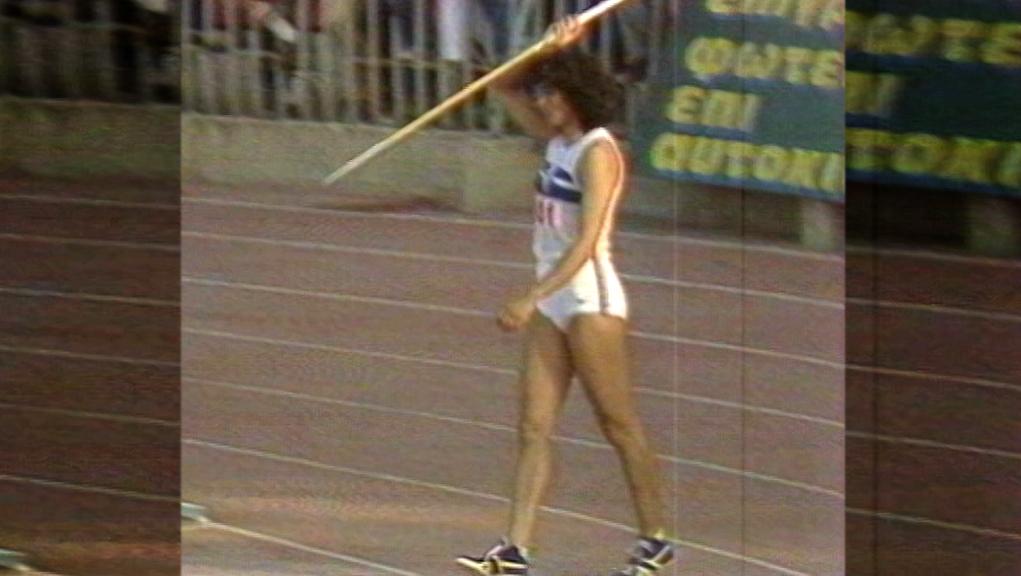 Μια Ελληνίδα στην κορυφή του κόσμου – 26 Σεπτεμβρίου 1982