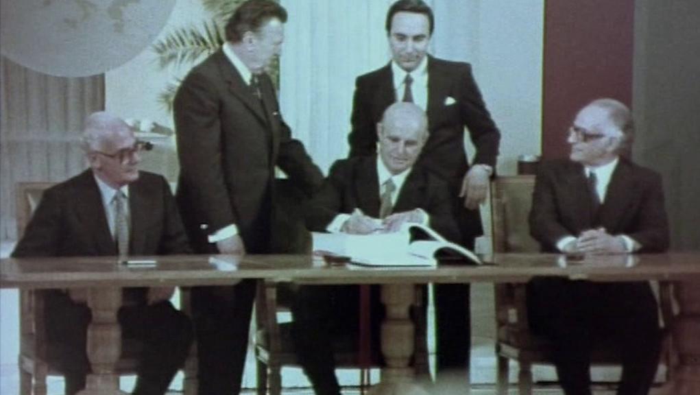 Τελετή ένταξης της Ελλάδας στην ΕΟΚ – 28 Μαΐου 1979