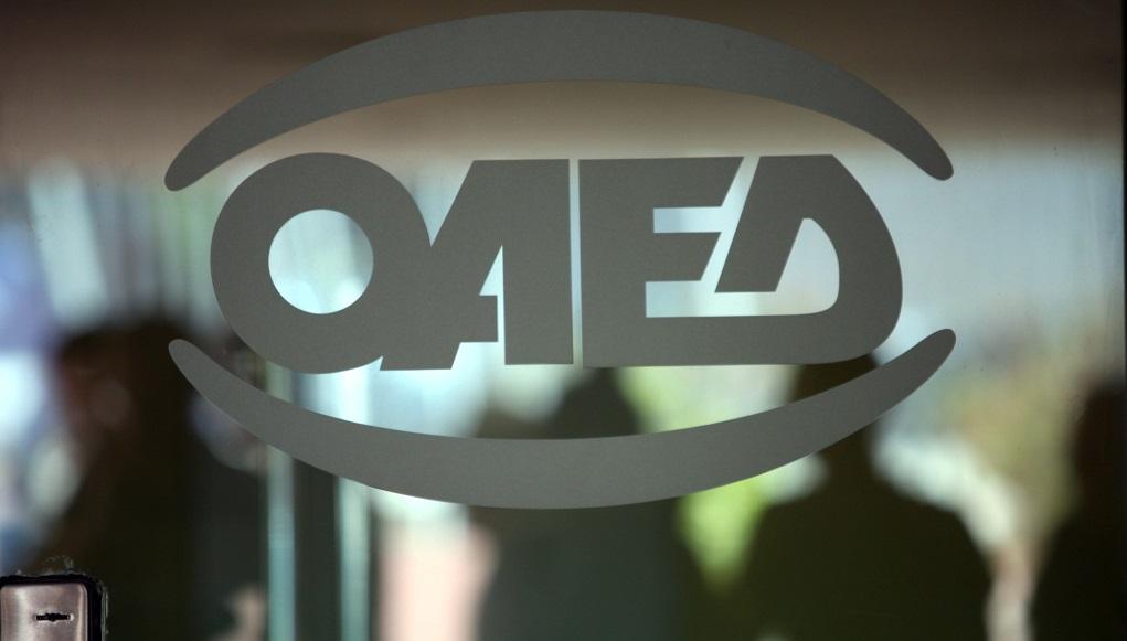 Σε αναστολή έως 11 Ιανουαρίου η δια ζώσης λειτουργία των εκπαιδευτικών δομών του ΟΑΕΔ