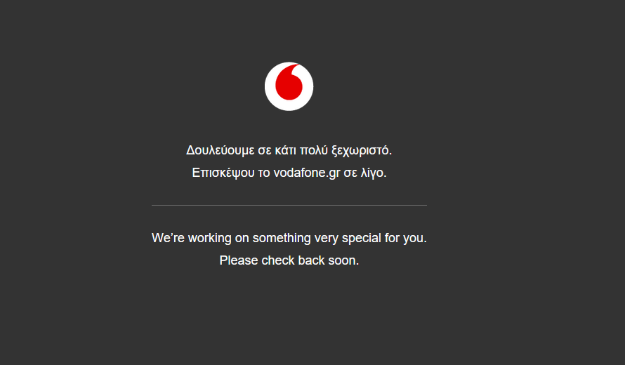 Έπεσε το δίκτυο της Vodafone – Πότε θα αποκατασταθεί πλήρως – Η ανακοίνωση της εταιρείας