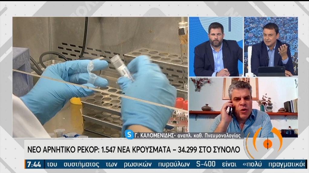 Γιάννης Καλομενίδης: Πρέπει να καταβληθεί κάθε προσπάθεια να μην μπούμε σε ένα δεύτερο Lockdown