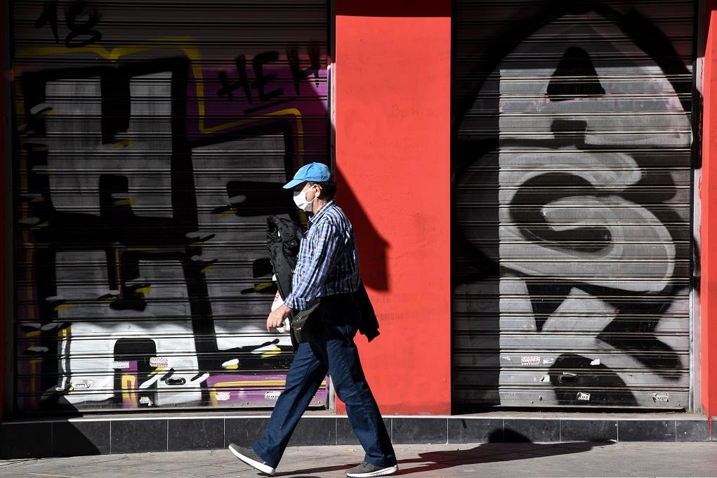 Βεβαίωση κυκλοφορίας: Τι ισχύει για υπαλλήλους, επιχειρήσεις και ελεύθερους επαγγελματίες