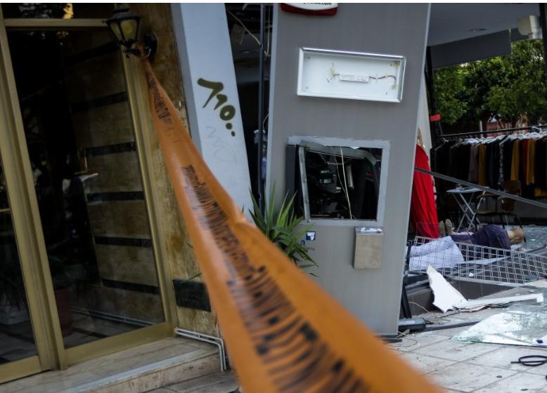 Ανατίναξη ΑΤΜ τα ξημερώματα στη Νέα Ραιδεστό Θεσσαλονίκης
