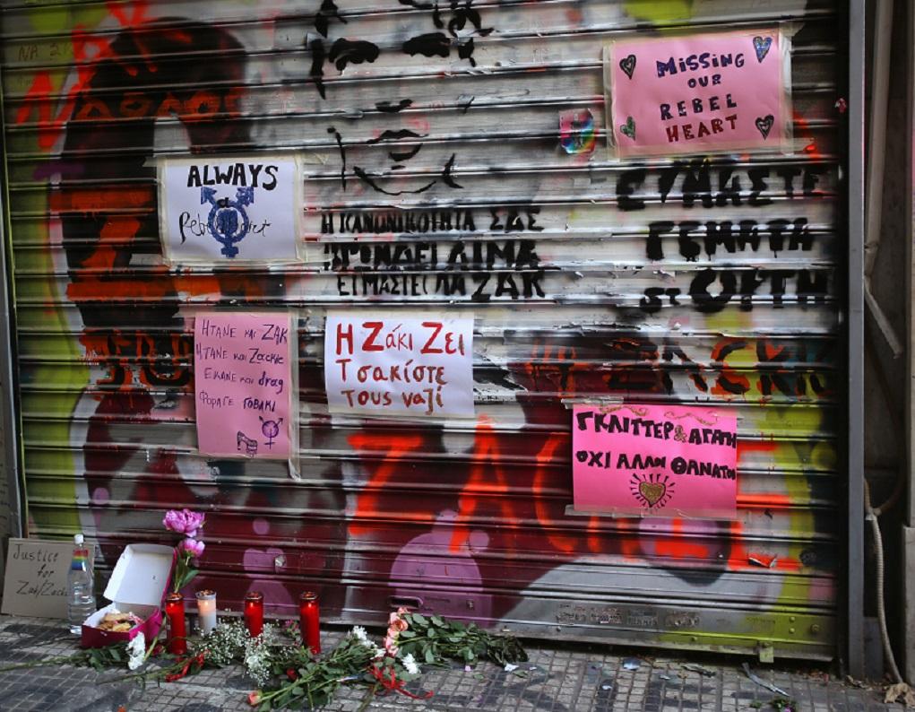 Ξεκινά η δίκη των έξι για τον θάνατο του Ζακ Κωστόπουλου – Η δικηγόρος της οικογένειας στην ΕΡΤ (video)