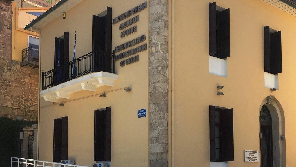 Μέτρα προστασίας και στην Αποκεντρωμένη Διοίκηση Κρήτης