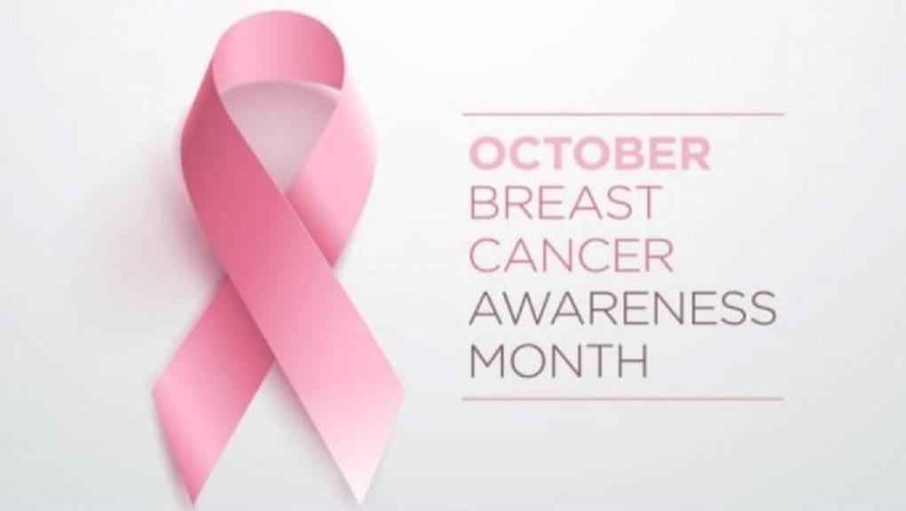 Οκτώβριος: Μήνας αφιερωμένος στη πρόληψη για τον καρκίνο του μαστού (video)