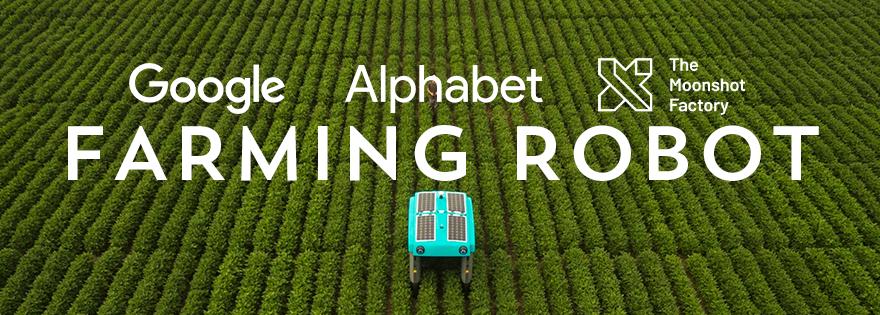Ρομπότ που επιθεωρούν καλλιέργειες παρουσίασε η Alphabet της Google