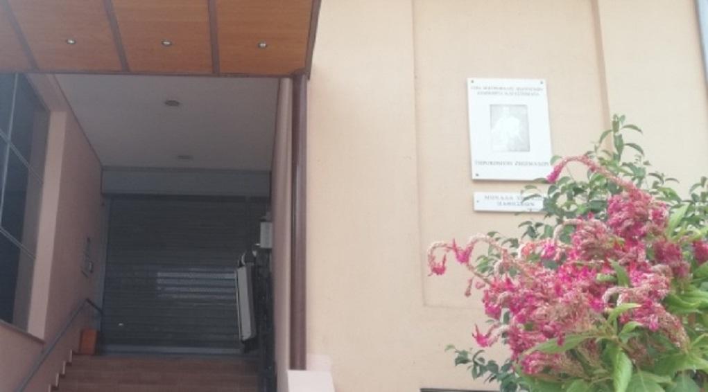 Ιωάννινα: Δύο ακόμα κρούσματα στο Γηροκομείο – Θετικός και εργαζόμενος της δομής