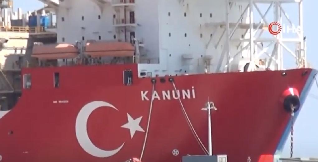 Το τουρκικό γεωτρύπανο «Κανουνί» διέρχεται τα Δαρδανέλλια