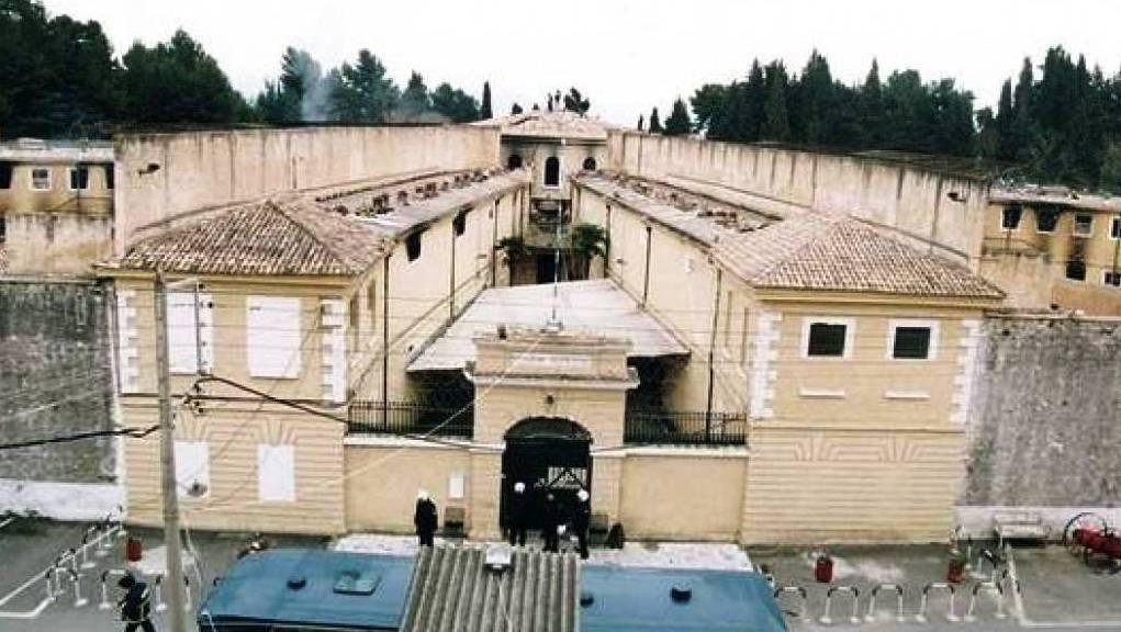 Κέρκυρα: Σε καραντίνα πτέρυγα των φυλακών – Θετικοί στην covid-19 δύο κρατούμενοι