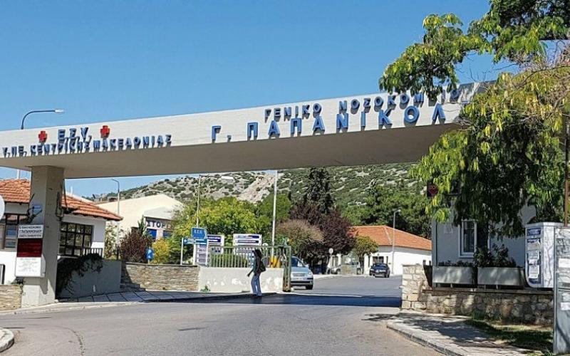 Πρωτοποριακή έρευνα για τον κορονοϊό στο νοσοκομείο Παπανικολάου της Θεσσαλονίκης (video)