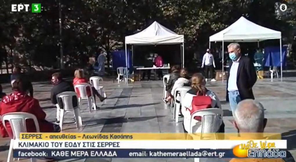 Σέρρες: Mαζική συμμετοχή για το RAPID TEST