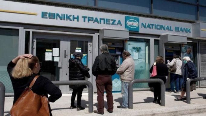 Συρροή στις τράπεζες για την καταβολή των αναδρομικών στους συνταξιούχους (video)