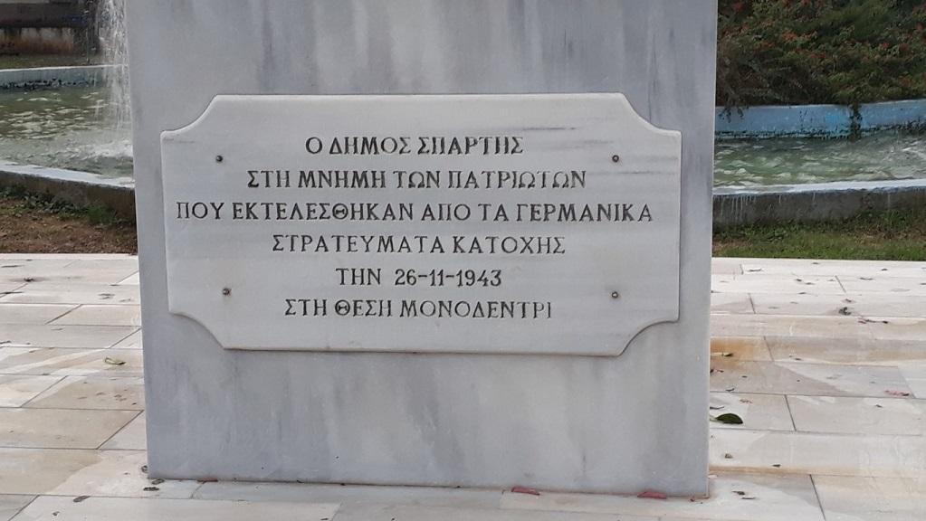 Η θυσία των «118» στο Μονοδένδρι το 1943
