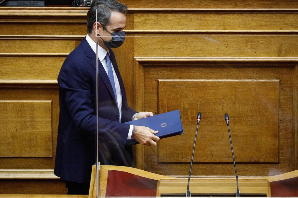 Κ. Μητσοτάκης: Διπλασιάζεται για το Δεκέμβριο το ελάχιστο εγγυημένο εισόδημα (video)
