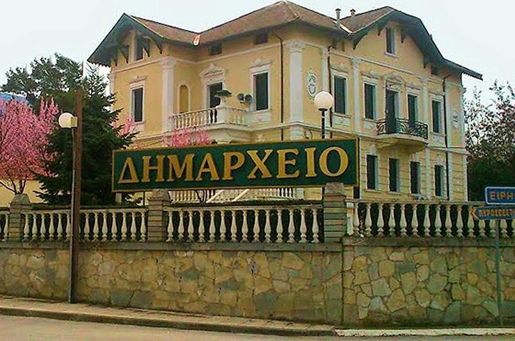 Δήμος Αμφίπολης: Τη Δευτέρα συνεδριάζει (διά περιφοράς) το Δημοτικό Συμβούλιο