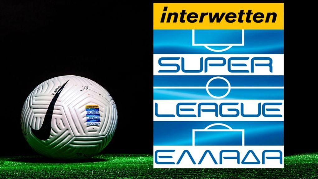 Super League: 10η αγωνιστική αποτελέσματα και βαθμολογία