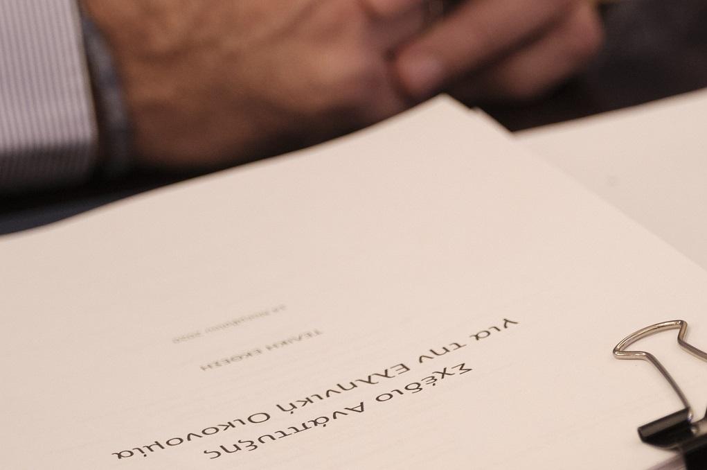 Παραδόθηκε η τελική έκθεση της Επιτροπής Πισσαρίδη – Οι 20 στόχοι για την ανάπτυξη της ελληνικής οικονομίας