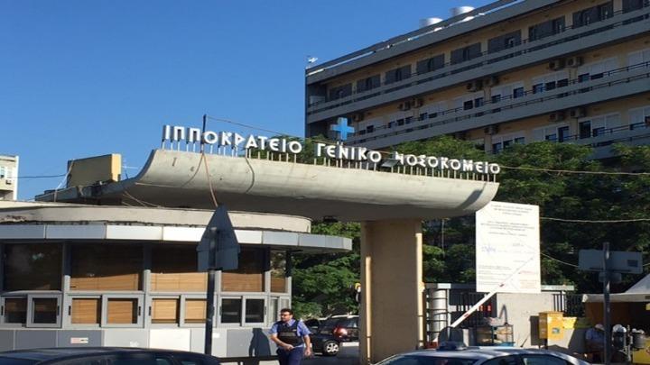 Ιπποκράτειο Νοσοκομείο: Ασφαλείς όλοι οι νοσηλευόμενοι εν καιρώ πανδημίας