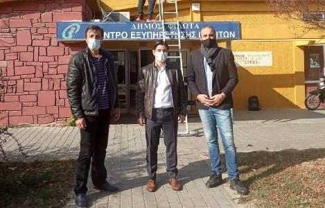 Ελεύθερο WiFi στον Δήμο Αμυνταίου