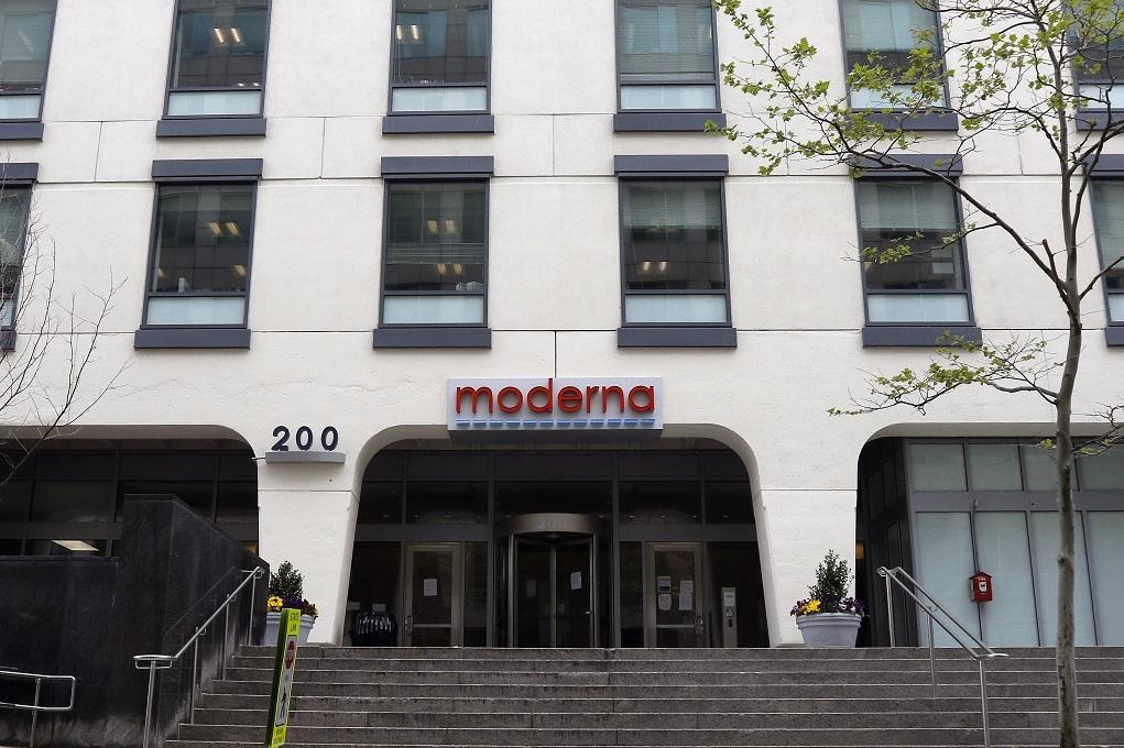 Εγκρίθηκε για κατεπείγουσα χρήση το εμβόλιο της Moderna στις ΗΠΑ