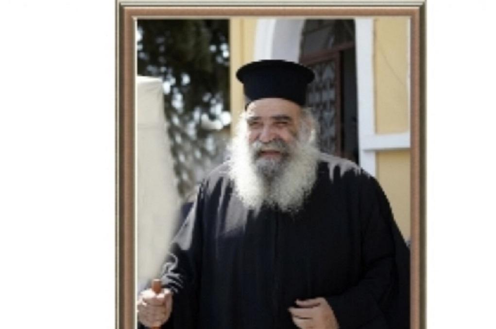 Εκοιμήθη ο πρωτοπρεσβύτερος της Μητρόπολης Φλωρίνης, Πρεσπών και Εορδαίας, πατέρας Δημοσθένης