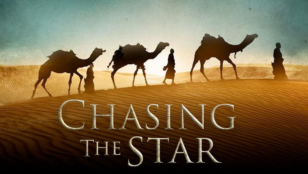 ΕΡΤ3 – Οι μάγοι και το αστέρι – Α᾽ Τηλεοπτική μετάδοση – Ταινία (trailer)