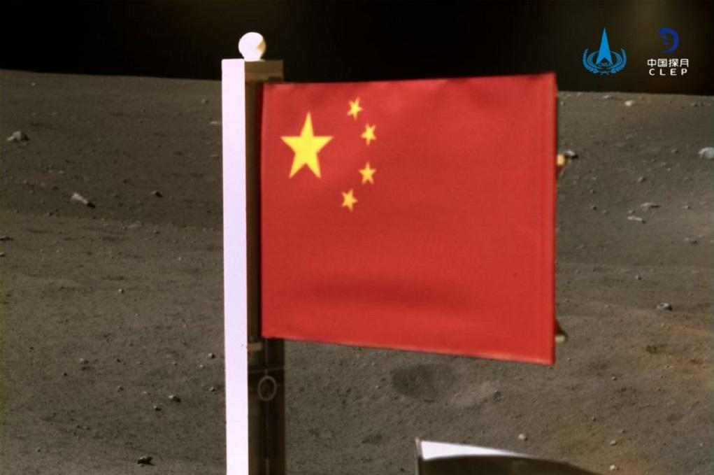 Oι Κινέζοι «πάτησαν» στη Σελήνη