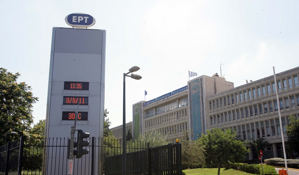 Το ert.gr συμμετέχει στην 24ωρη απεργία της ΠΟΕΣΥ