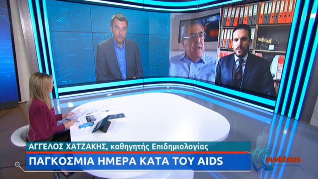 HIV: H επιδημία που δεν μας έχει ξεχάσει