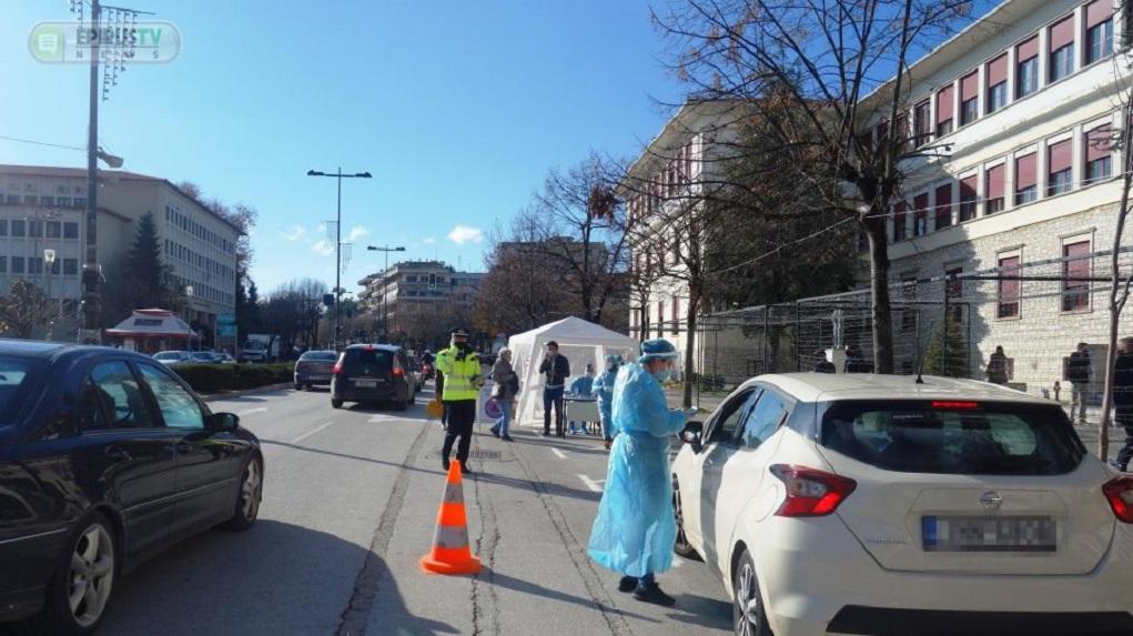 Αρνητικοί στον κορονοϊό 157 πολίτες των Ιωαννίνων μετά τους χθεσινούς ελέγχους