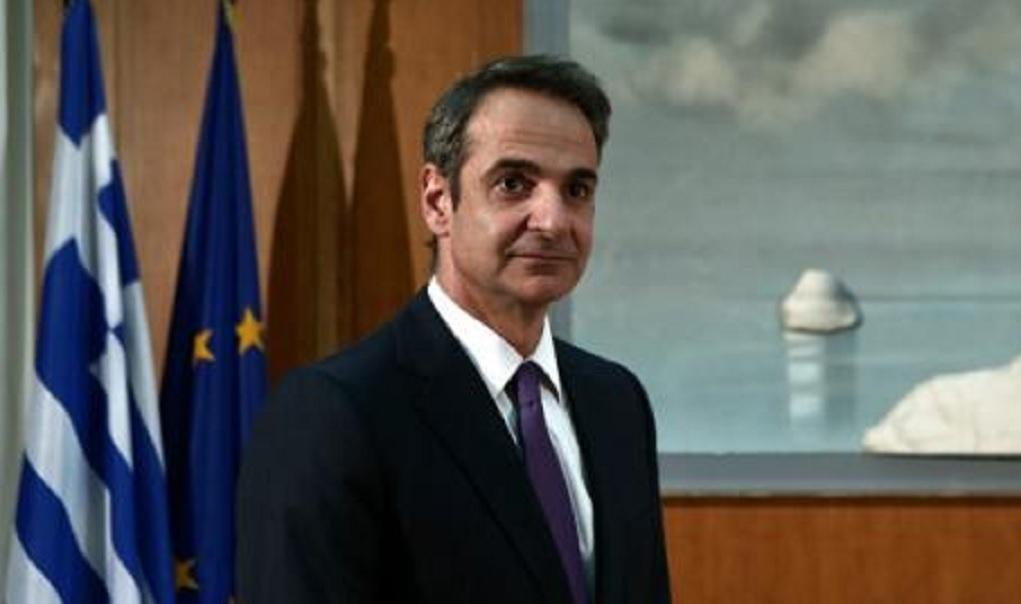 Σε συζήτηση για την πανδημία, στη διαδικτυακή σύνοδο του Νταβός, θα πάρει μέρος ο πρωθυπουργός