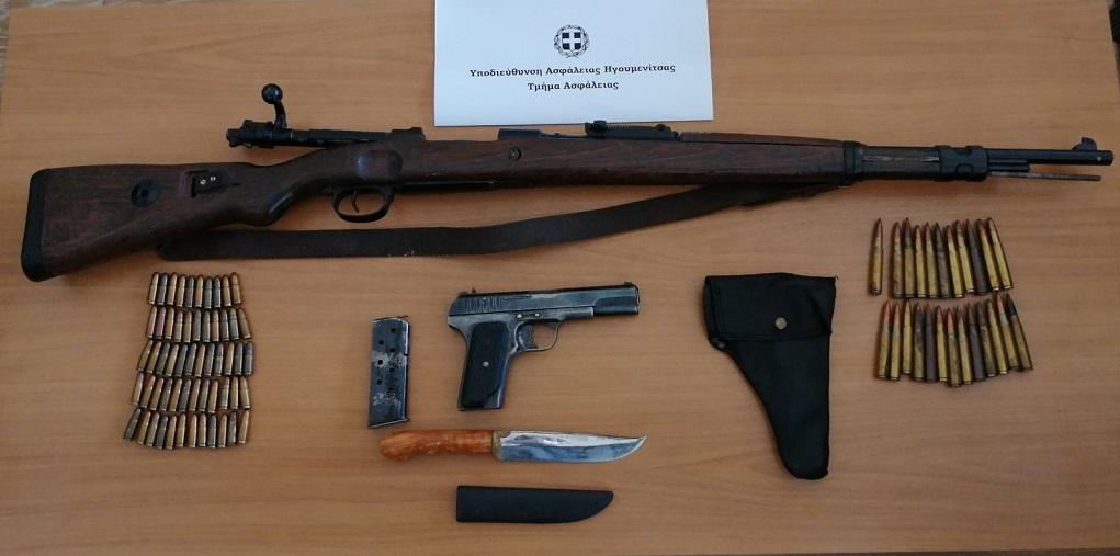 Σύλληψη για παραβάσεις νομοθεσίας περί όπλων