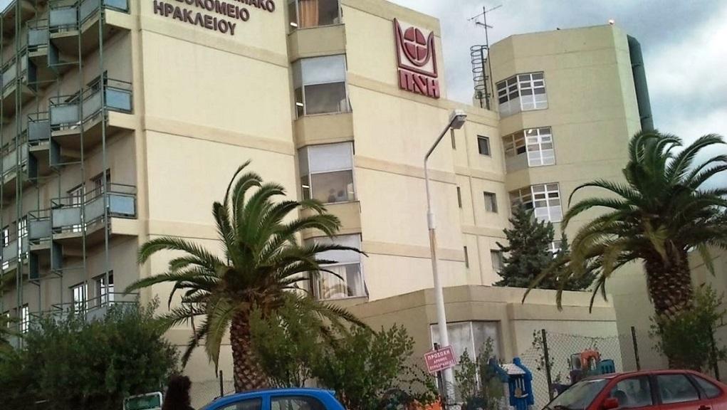 Ηράκλειο: Στο ΠΑΓΝΗ σοβαρά τραυματισμένο κοριτσάκι 2 ετών από επίθεση σκύλου στον Αγ. Νικόλαο