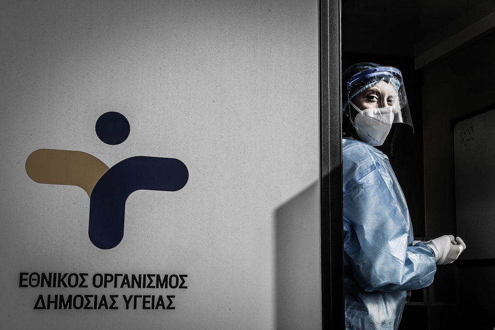 Κορονοϊός: 605 νέα κρούσματα, 292 διασωληνωμένοι, 24 θάνατοι