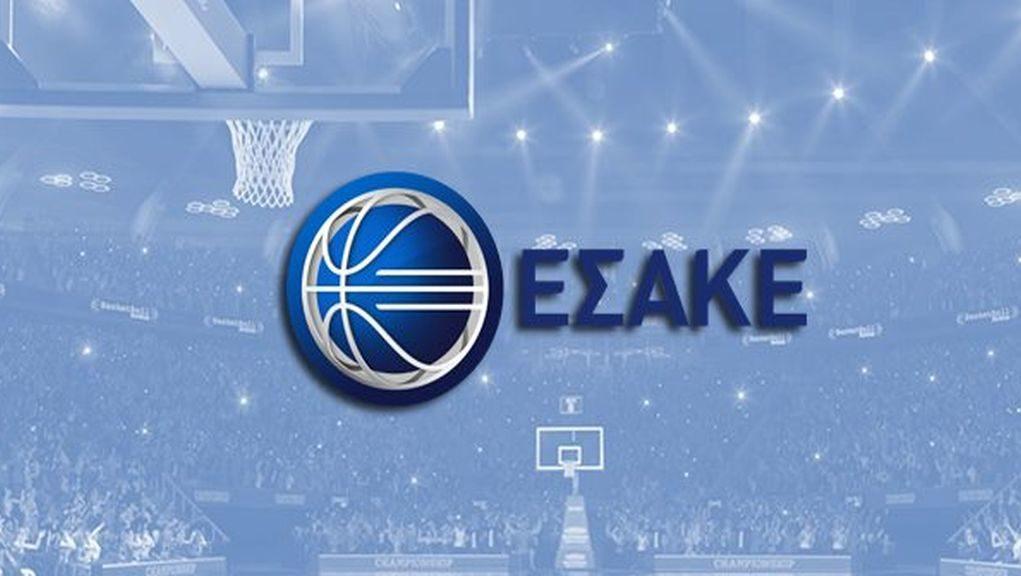 Ο ΕΣΑΚΕ χορήγησε δικαίωμα συμμετοχής στο νέο πρωτάθλημα σε 11 ΚΑΕ