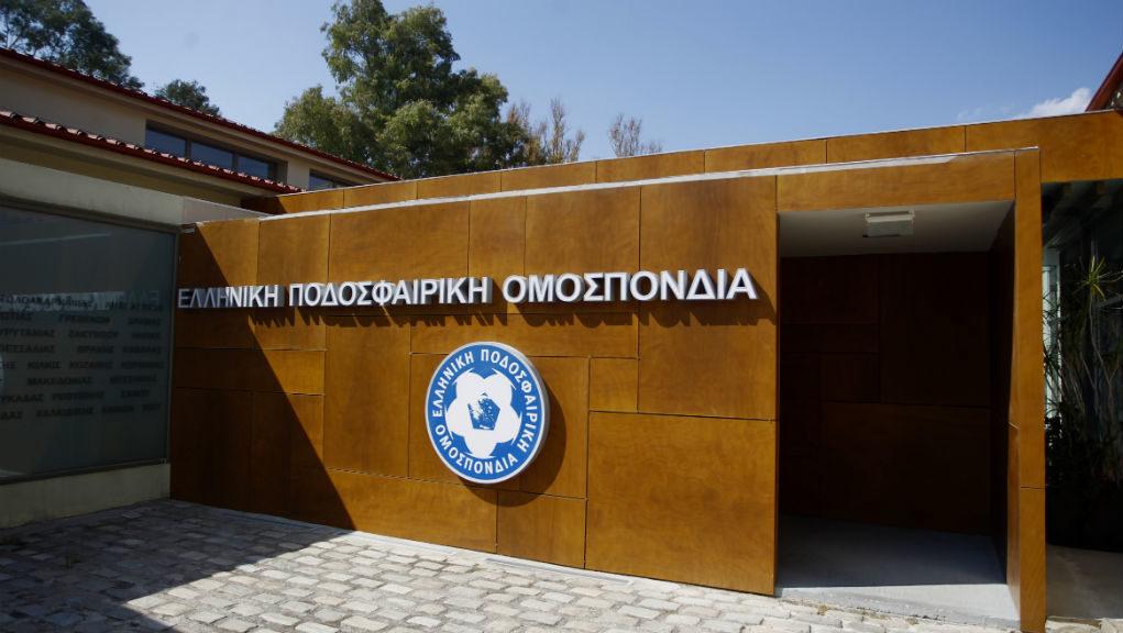 ΕΠΟ: «Η Ελλάδα θα διεκδικήσει τον τελικό του Europa Conference League το 2023»