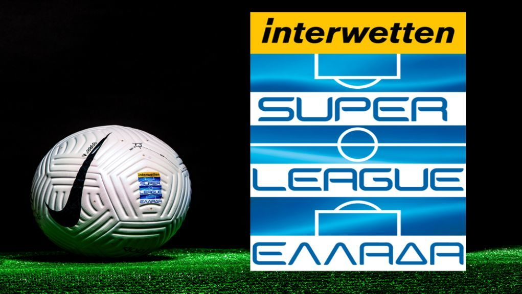 Super League: Το πανόραμα της 3ης αγωνιστικής