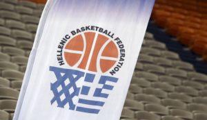 Επιστρέφει το Final Four στο Κύπελλο μπάσκετ ανδρών έπειτα από 18 χρόνια